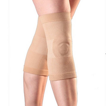 Gel Knee Pads Bunhead